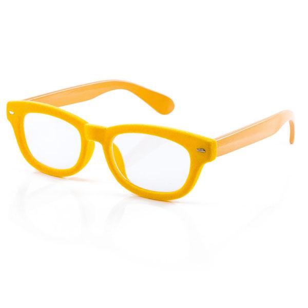 Beyond Readers Brand Glasses